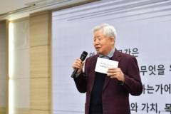 '로미지안 가든' 대표 손진익 회장 초청특강