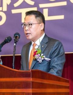 송종욱 광주은행장, 지난해 보수 6억8700만원 수령