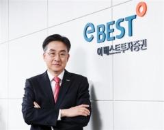 홍원식 이베스트투자증권 대표, 지난해 5억 5100만원 수령