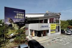 경기도, 6번째 경기문화창조허브 광명에 조성…3년간 30억 원 지원