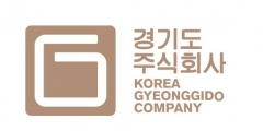 경기도주식회사, 현대시티아울렛 동대문점서 '도내 우수 브랜드 특가전' 개최