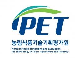 농기평, 기술혁신 부문 '대한민국 최고의 경영대상' 수상