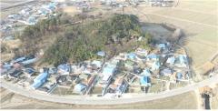 부안군 백산 회포마을, 농촌형 취약지역 생활여건 개조사업에 선정
