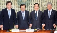 """당정청, 추경·포항대책 논의…""""미세먼지에 역점 두겠다"""""""