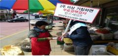 진안군보건소, 노인 대상 결핵 예방 활동 캠페인 실시