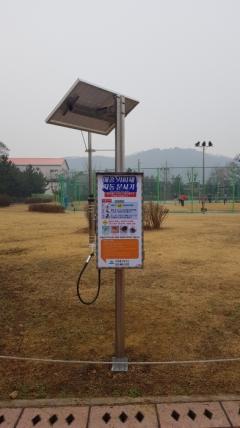 인천 미추홀구, 공원ㆍ등산로 입구에 '해충기피제 자동분사기' 설치