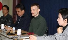 국회, '이더리움 창시자'와 함께 가상화폐 해법찾기 고심