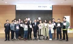 천안시, 저출산 극복 '임신부 우대 스토어' 현판 전달