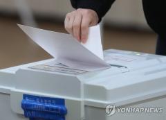 창원성산 보궐선거 40% 개표…강기윤 47.59% vs 여영국 43.41%