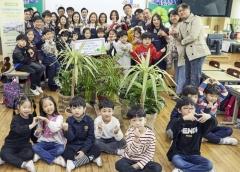 SL공사, 음폐수로 키운 공기정화식물 44개 초등학교 전달