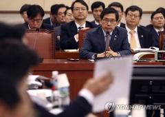법사위, 김성태 의혹·김학의 사건 '수사내용 유출' 지적
