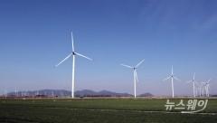 '풍력발전 추진지원단' 발족…풍력사업 밀착지원