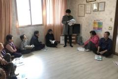순창군 금과 매우마을, LPG배관망 지원사업에 선정