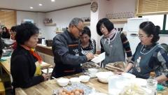 김제시,은퇴자를 위한 하동골 행복학습 교육 진행