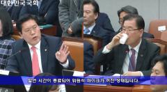 """속초 산불 알고도 정의용 붙잡은 한국당…""""그럼 질문순서 바꾸든가"""""""