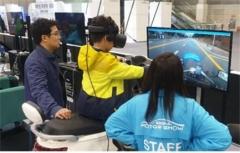 도로교통공단, 서울모터쇼 참가...'교통안전 체험교육' 홍보부스 운영