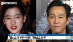 임세령, 이정재와 홍콩 데이트…정우성도 동행