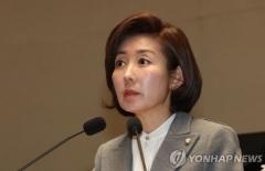 """나경원 """"강원산불 대책 전폭 지원…예비비 우선 사용"""""""