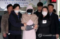 검찰, '마약 혐의' 황하나 추가 기소