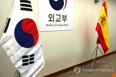 외교부, '구겨진 태극기' 담당자 인사조치