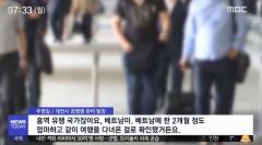 대전 소아병원서 홍역 집단 발병…확진 아기 5명 격리