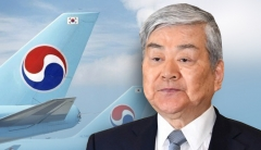 """조양호 한진그룹 회장 숙환으로 별세…""""가족들 임종 지켜""""(종합)"""