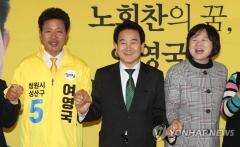 정의당, '맑은 뒤 흐림' 교섭단체 힘들 듯…급부상하는 '3지대론'