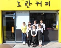 김제시, 저소득층 일자리 창출 착한 카페 『노란커피』 사업단 본격 운영