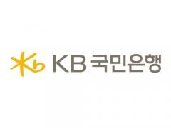 KB국민은행, 코로나19 빠른 지원 위한 심사 신속지원반·현장지원반 신설