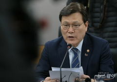 """최종구 금융위원장 """"인슈어테크 긍정·부정적 측면 고민해야"""""""