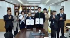 경기도교육청, 교보문고·청춘포럼과 '경기꿈의학교' MOU