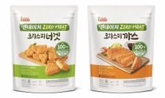 롯데푸드, 식물성 대체육류 '엔네이처 제로미트' 론칭