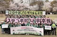 스타벅스, 전국 20개 숲에 나무 2만 그루 후원