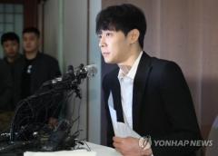 '마약 혐의' 박유천, 소변 간이 검사서 '음성 반응'
