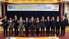 임실군, 옥정호 수변도로 개설 국회 정책 토론회 개최