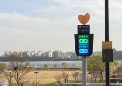 현대해상, 한강공원에 미세먼지 신호등 설치