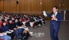 이용섭 광주시장, 조선대 강단서 '일자리가 광주의 미래다' 특강