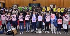 이용섭 광주시장, 조선대 강단서 '광주형 일자리' 강의 후 기념촬영