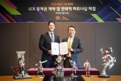SKT '롤 챔피언스 코리아' 중계권 확보…5G AR·VR로 생중계