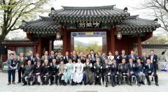 남원시, 광한루 건립 600년 기념 현판 제막
