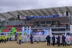 제41회 영천시민체육대회 개최...6년만에 열리는 대잔치