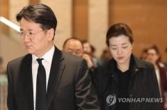 """故 조양호 회장 국내 운구…조원태 """"마음 무겁다"""""""