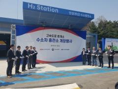 경기도, 道 최초 '개방형 수소충전소' 안성휴게소에 개장