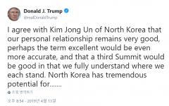"""트럼프 """"김정은과 관계 좋다…3차회담도 좋을 것"""""""