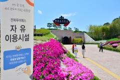 '순창발효소스토굴'전북투어패스로 무료입장 가능