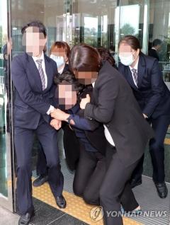 나경원 의원실 점거한 대학생에 구속영장 청구
