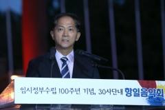 고양시, `3.1운동 및 임시정부수립 100주년` 항일음악회 개최