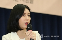 """윤지오, 정우성 응원에 감사함 전해···""""죽어서도 잊지 못할 것"""""""