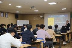 인천도시공사, 친환경 제품 사용 강화...녹색제품 구매교육