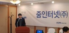 """김우승 줌인터넷 대표 """"독자 개발한 서비스로 네이버·다음 뛰어 넘겠다"""""""